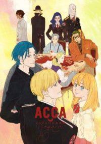 مواسم الآنيمي Archive Shahiid Anime