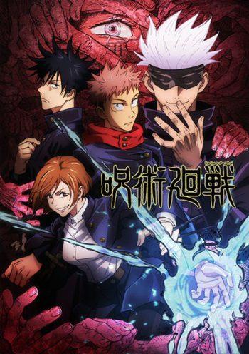 Shahiid Anime تحميل ومشاهدة الانمي المترجم اون لاين Shahiid Anime