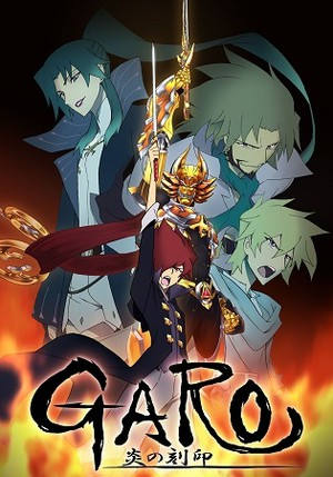 Garo: Honoo no Kokuin مترجم