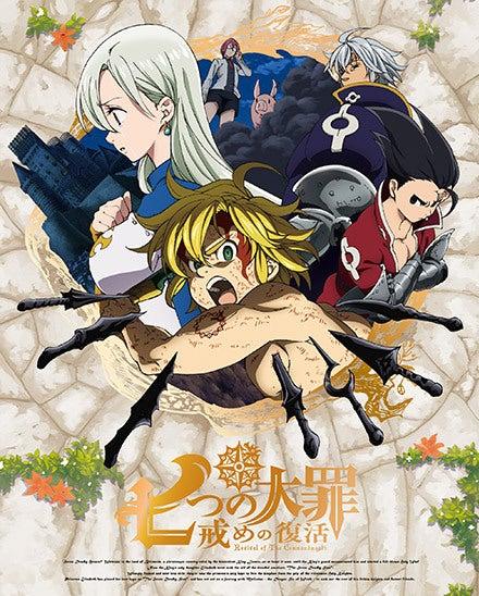 خطايا السبع المميته Nanatsu No Taizai Season 3 الحلقة 4 الموسم الثالث مترجمة اون لاين وتحميل