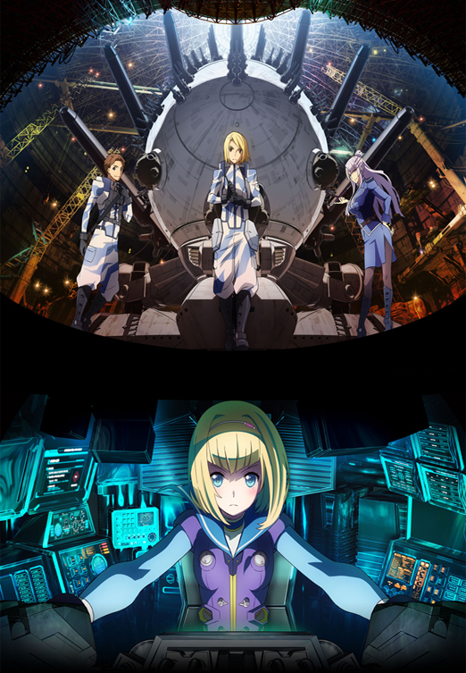 Heavy Object مترجم