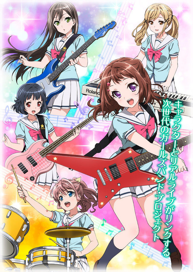 BanG Dream! مترجم