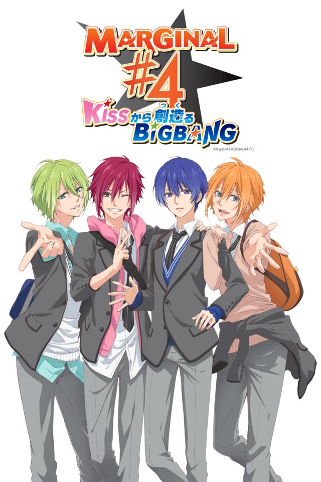Marginal#4: Kiss kara Tsukuru Big Bang مترجم