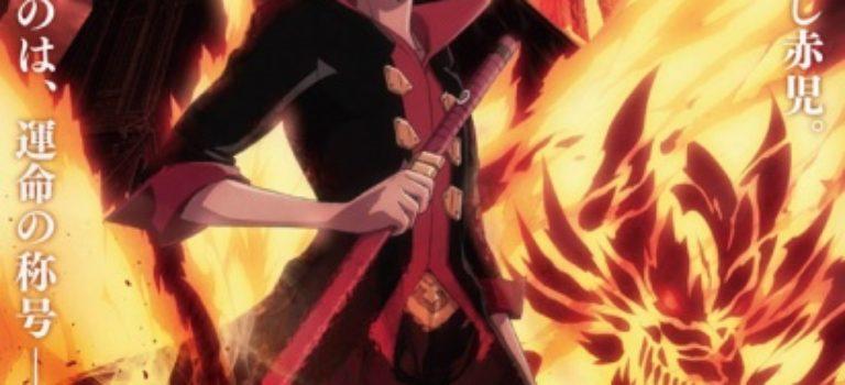 Garo Movie: Divine Flame مترجم