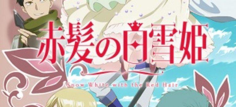 Akagami No Shirayuki-Hime الموسم التاني مترجم