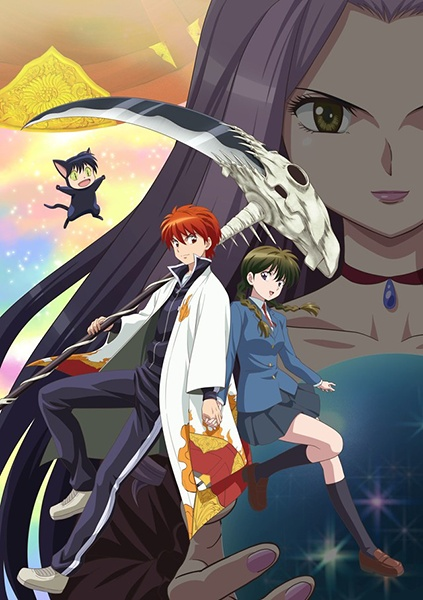 Kyoukai no Rinne (TV) 3rd Season مترجم