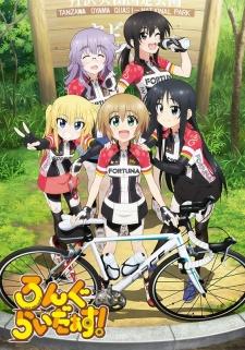 ! Long Riders مترجم