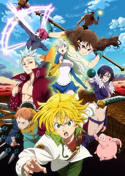 خطايا السبع المميته Nanatsu No Taizai 2nd Season الحلقة 1 الموسم الثاني مترجمة كاملة Shahiid Anime