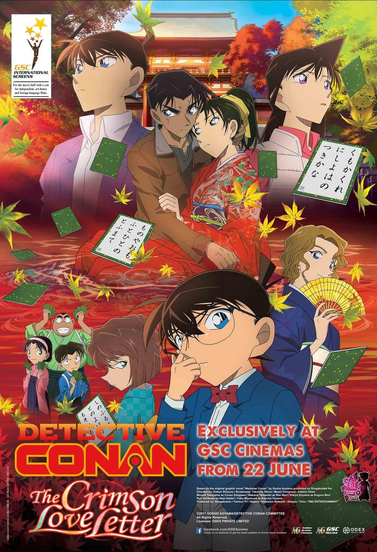 فيلم المحقق الكونان Detective Conan Movie 21: The Crimson