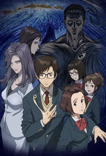 parazita anime anidab