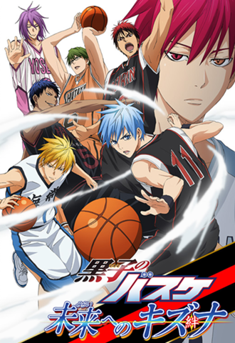 Kuroko no Basket Movie مترجم