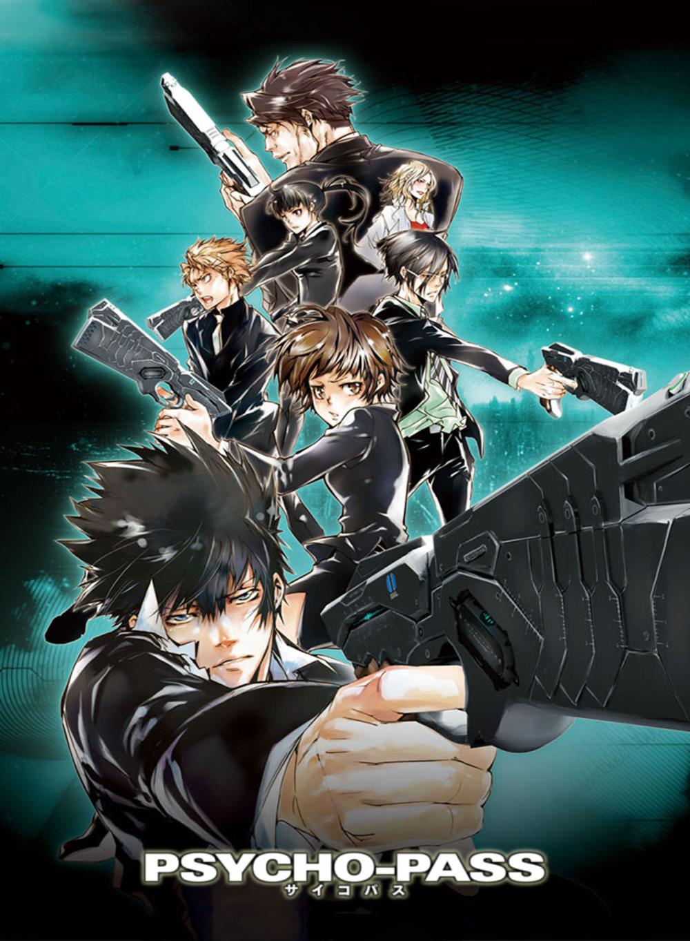 Psycho Pass Shahiid Anime