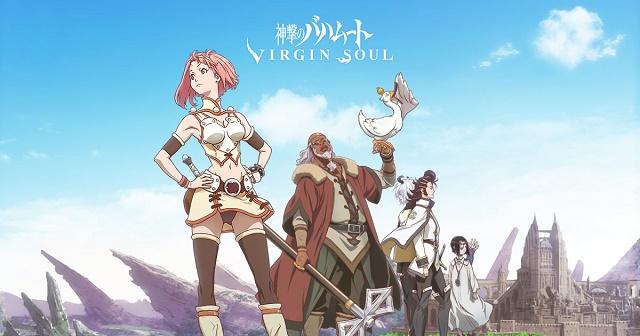 الانمي Shingeki no Bahamut: Virgin Soul الحلقة 18 مترجم