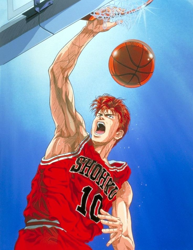 slam dunk arabic