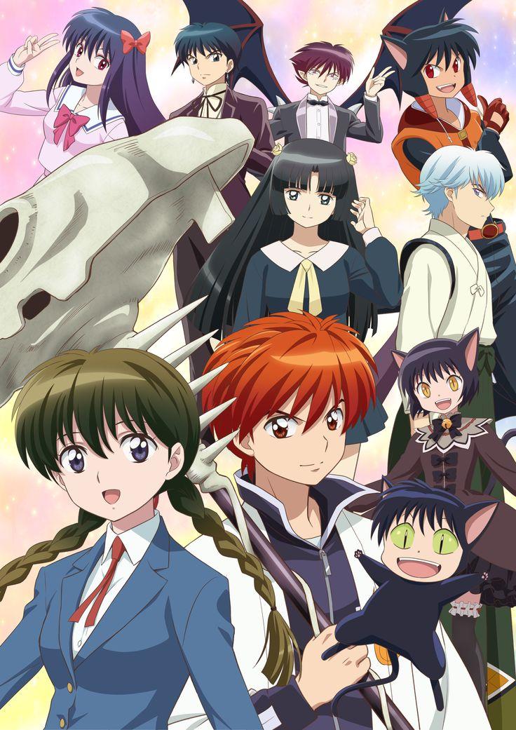 Kyoukai no Rinne (TV) 2rd Season مترجم