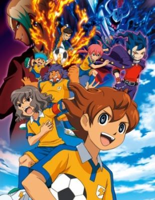 Inazuma Eleven Go أبطال الكرة الحلقة 45 مترجمة أون لاين Shahiid