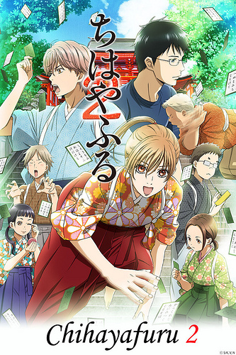 Chihayafuru 2nd Season مترجم